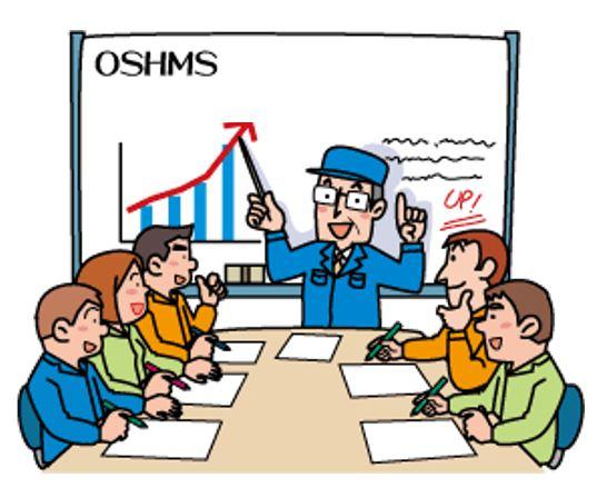 OSHMS