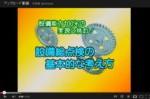 1x1.trans TPM| 機械保全 | 設備保全 |予防保全