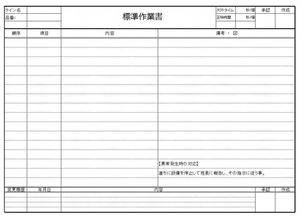| 転職は日経キャリアNET 「セラミック」を含む転職・求人情報