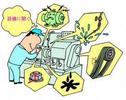 TPM 生産効率の考え方 | 機械保全|生産保全