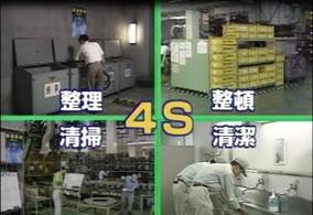 1x1.trans 労働安全衛生の基本