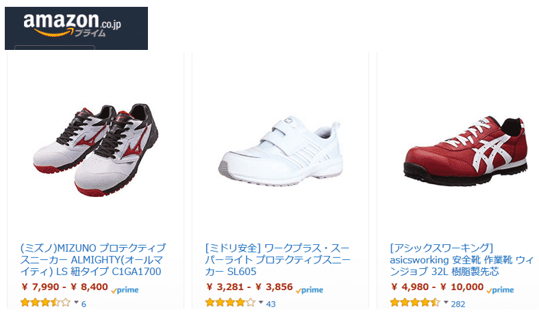 Protective sneakers1
