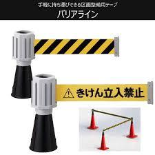 1x1.trans カラーコーン、三角コーンの賢い選び方【図解】
