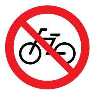 自転車乗り入れ禁止マーク