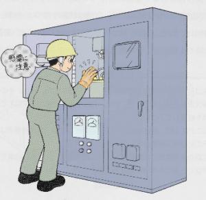 電気用ゴム手袋