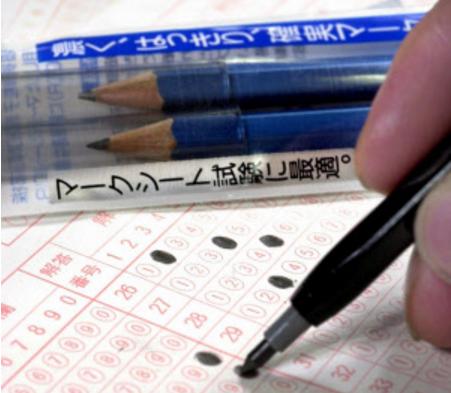 1x1.trans QC検定 合格するための勉強法