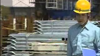 1x1.trans 労働安全衛生