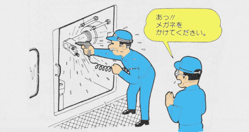 1x1.trans OJTやり方、教育法、具体事例【図解】