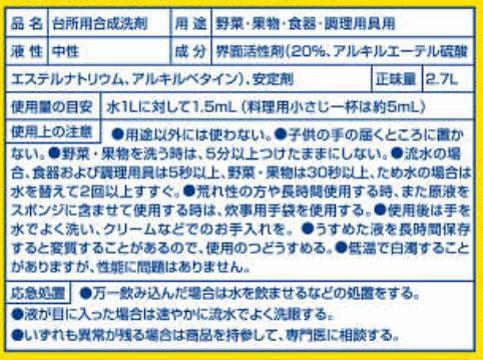 1x1.trans 食品工場 消毒、殺菌マニュアル~消毒、殺菌技術~
